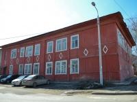 Пермь, улица Дзержинского, дом 16. офисное здание