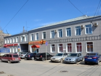 Perm, Dzerzhinsky st, house 17. multi-purpose building