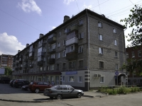 Perm, Turgenev st, house 14. Apartment house