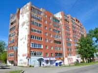 Пермь, Тургенева ул, дом 16