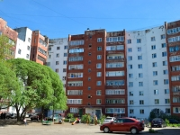 Perm, Turgenev st, house 16. Apartment house