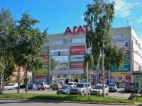 彼尔姆市, 购物中心 АГАТ, Turgenev st, 房屋 21