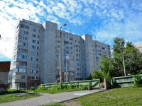 Perm, Turgenev st, house 25. Apartment house