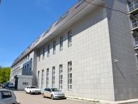 Пермь, офисное здание ГОРОДСКИЕ ГОРКИ, улица Тургенева, дом 33А с.1