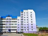 Пермь, многоквартирный дом СИРЕНЬ, улица Тургенева, дом 33А