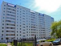 Пермь, многоквартирный дом СИРЕНЬ, улица Тургенева, дом 35А