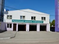 彼尔姆市, 公寓楼 СИРЕНЬ, Turgenev st, 房屋 35Б