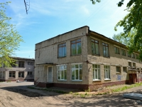 Perm, school № 15 , Turgenev st, house 37