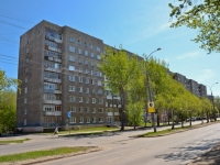 Perm, Turgenev st, house 39. Apartment house