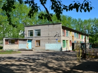 Perm, nursery school №134, Turgenev st, house 41