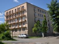 Пермь, улица Данщина, дом 26. правоохранительные органы Пермская транспортная прокуратура