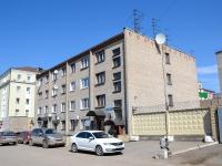 Пермь, улица Данщина, дом 1. офисное здание