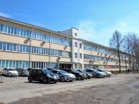 Пермь, улица Данщина, дом 5. офисное здание