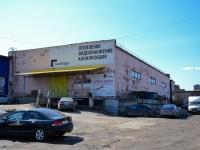 Пермь, улица Данщина, дом 6А к.3. склад (база)