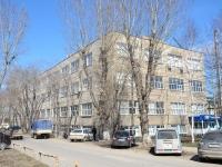 Пермь, улица Данщина, дом 7. офисное здание