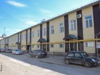Пермь, улица Данщина, дом 7А. офисное здание