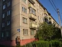 Пермь, улица Грузинская, дом 5. многоквартирный дом