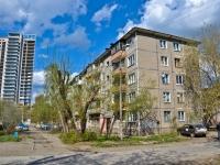 Пермь, улица Грузинская, дом 7. многоквартирный дом