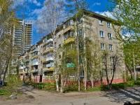 Пермь, улица Грузинская, дом 9. многоквартирный дом