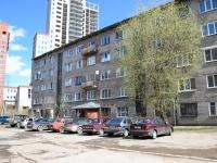 Пермь, Грузинская ул, дом 11