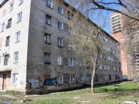 Пермь, улица Грузинская, дом 11. жилой дом с магазином