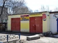 Пермь, улица Грузинская, дом 11А. бытовой сервис (услуги)
