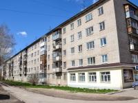 Пермь, улица Грузинская, дом 13. многоквартирный дом