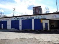Пермь, улица Грузинская, дом 13А. бытовой сервис (услуги)