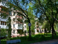 Пермь, улица Блюхера, дом 5. многоквартирный дом