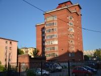 Perm, Bltyukher st, house 7А. Apartment house