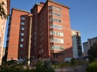 Пермь, улица Блюхера, дом 7А. многоквартирный дом