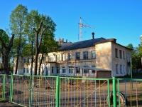 Пермь, улица Толмачева, дом 2. детский сад №268