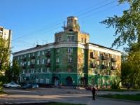 Пермь, улица Толмачева, дом 11. многоквартирный дом