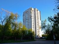 Пермь, улица Толмачева, дом 13. многоквартирный дом