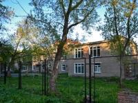 彼尔姆市,  , house 16. 幼儿园