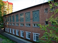 Perm, school №84, Tolmachev st, house 18