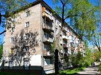Пермь, улица Толмачева, дом 32. многоквартирный дом