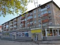 Пермь, улица Толмачева, дом 39. многоквартирный дом
