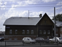 Perm, Kosmonavtov road, house 10. multi-purpose building
