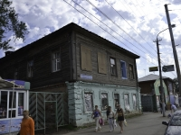 Perm, Kosmonavtov road, house 15. Apartment house