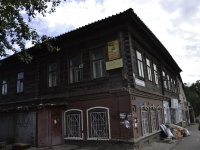 Perm, Kosmonavtov road, house 23. multi-purpose building