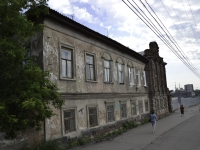 Perm, Kosmonavtov road, house 25. Apartment house