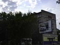 Perm, Kosmonavtov road, house 49. Apartment house
