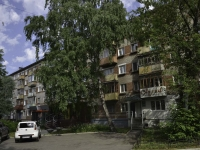 Perm, Kosmonavtov road, house 51. Apartment house