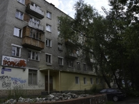 Perm, Kosmonavtov road, house 53. Apartment house