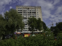 Perm, Kosmonavtov road, house 57. Apartment house