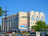 Perm, Kosmonavtov road, house 61Б. multi-purpose building