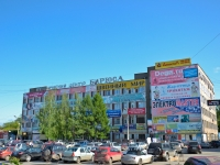 Perm, shopping center БИРЮСА, Kosmonavtov road, house 63