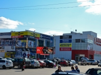 Perm, hypermarket ВИВАТ, Kosmonavtov road, house 65
