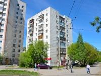 彼尔姆市, Kosmonavtov road, 房屋 72. 公寓楼
